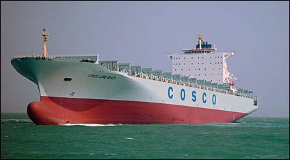 Cosco rail billing